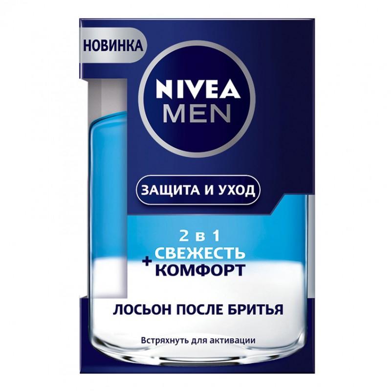 NIVEA Лосьон после бритья 2 в 1 Свежесть и Комфорт Защита и Уход