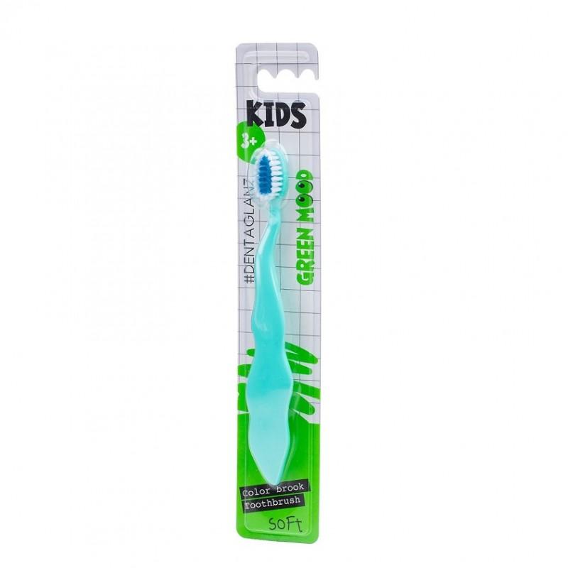 #DENTAGLANZ Детская зубная щетка #DENTAGLANZ Color brook green mood