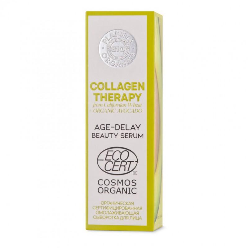 PLANETA ORGANICA Сыворотка для лица омолаживающая с коллагеном Collagen Therapy BIO