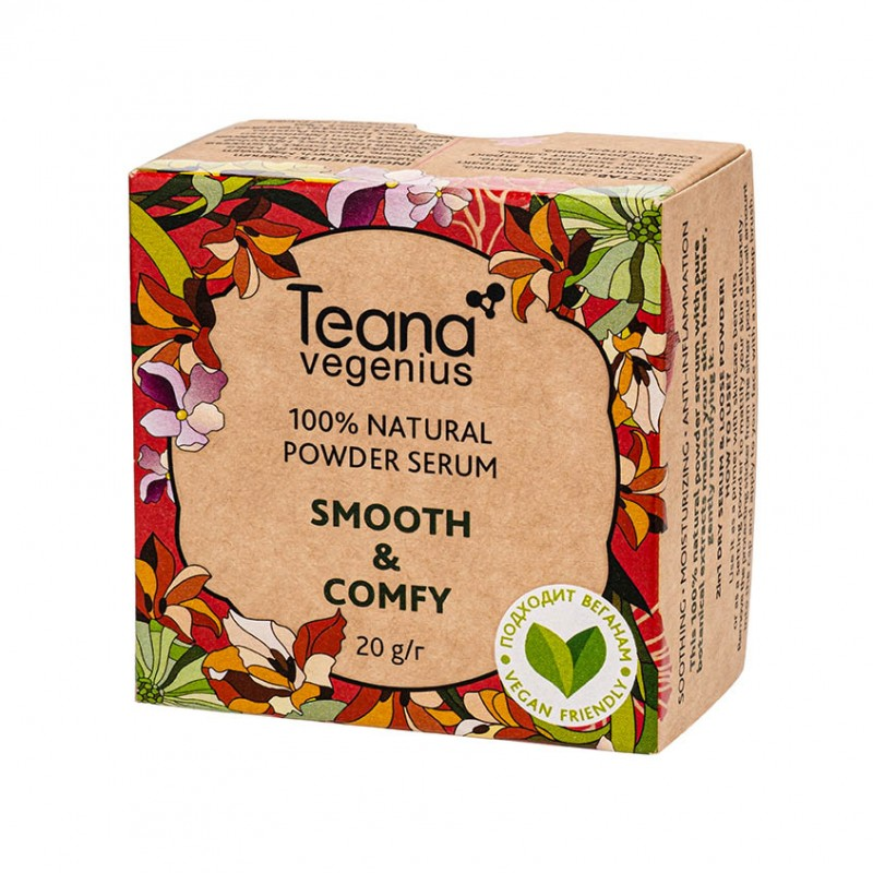TEANA Пудра-сыворотка для лица натуральная Мягкость и комфорт Smooth&Comfy