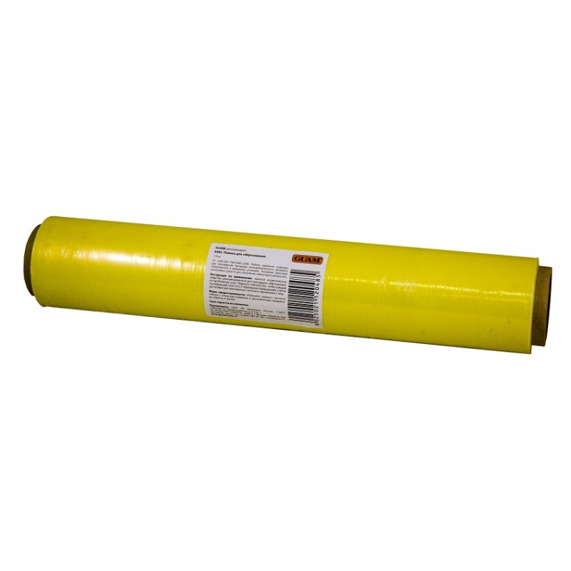 GUAM Плёнка для обёртывания (желтая)