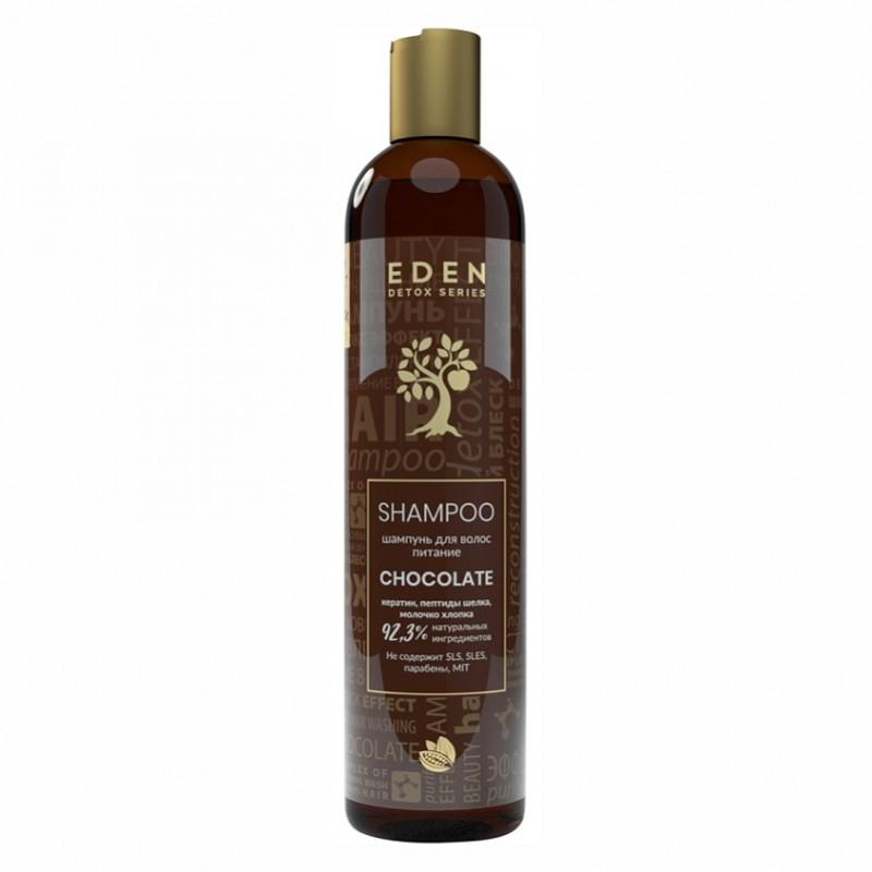 EDEN DETOX Шампунь для волос восстанавливающий с кератином и пептидами шелка Chocolate