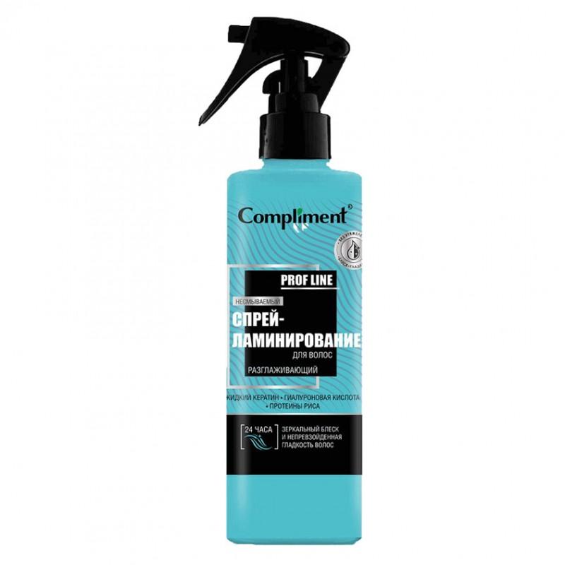 COMPLIMENT Спрей-ламинирование для волос, разглаживающий