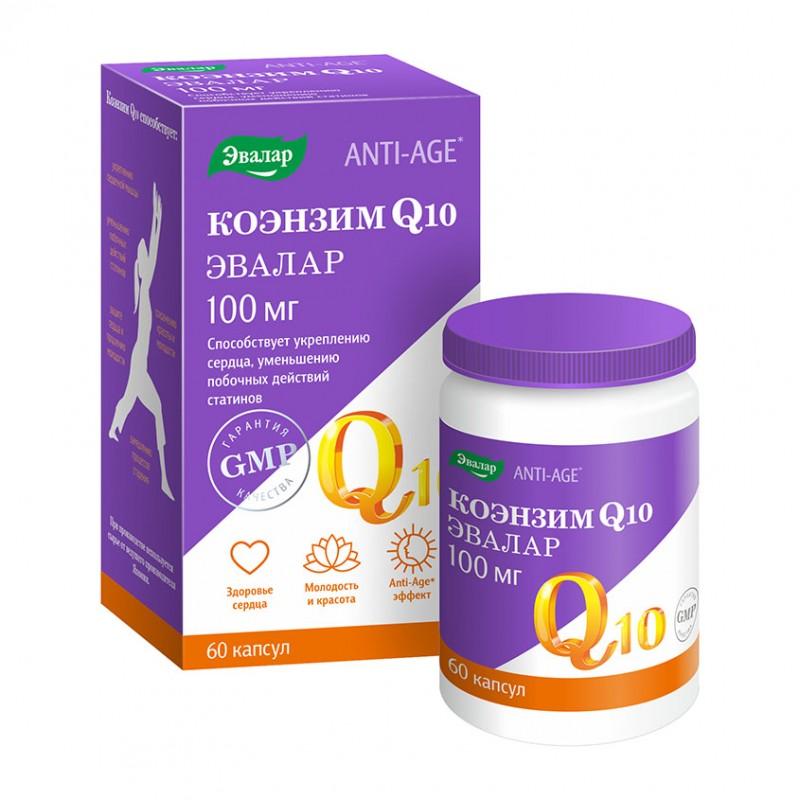 ЭВАЛАР Коэнзим Q10 100 мг