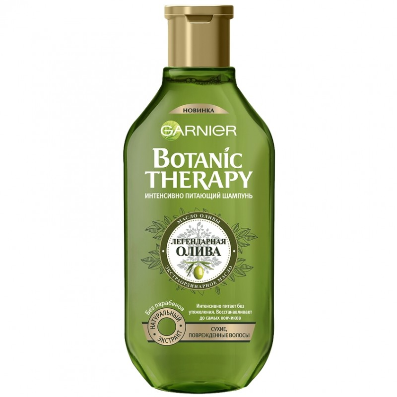 GARNIER Botanic Therapy Шампунь