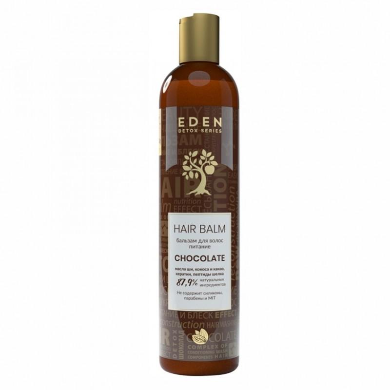 EDEN DETOX Бальзам для волос восстанавливающий с кератином и пептидами шелка Chocolate