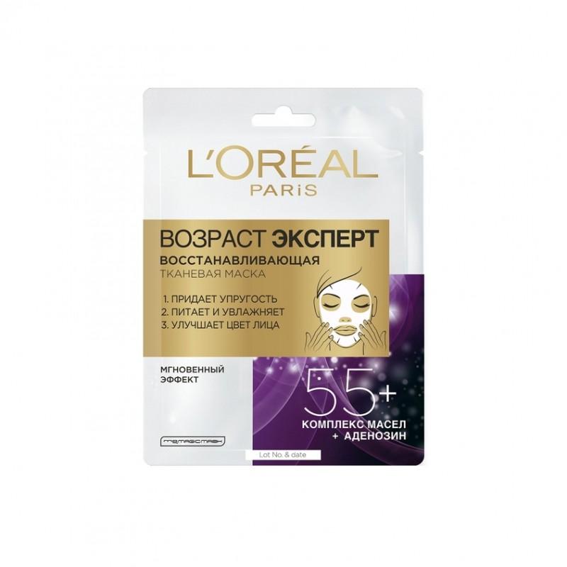 L'ORÉAL PARIS Восстанавливающая тканевая маска для лица Возраст Эксперт 55+