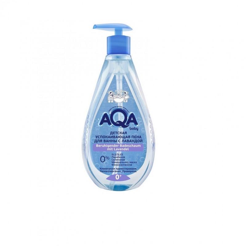 AQA BABY Детская успокаивающая пена для ванны с лавандой