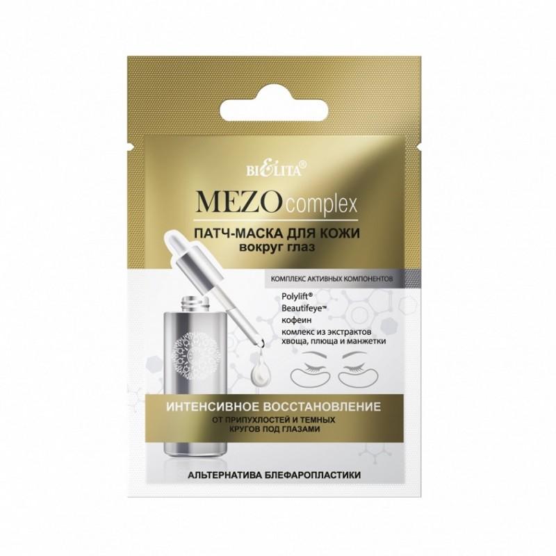 БЕЛИТА MEZOcomplex Патчи для кожи вокруг глаз Интенсивное восстановление
