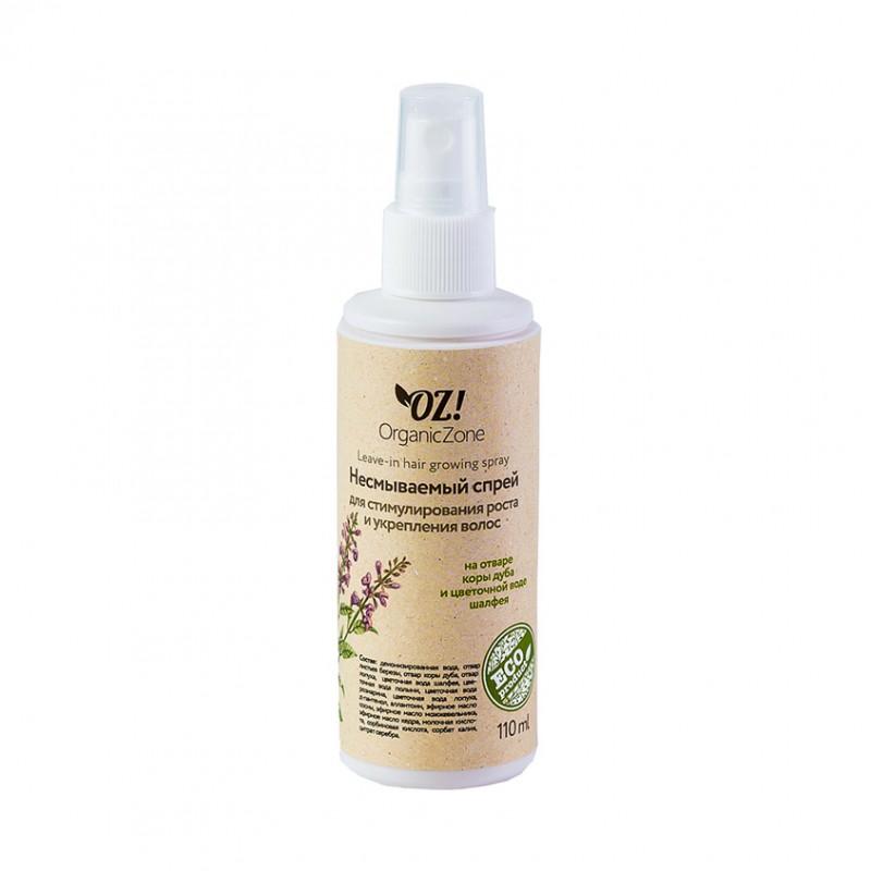 OZ! ORGANICZONE Спрей-кондиционер несмываемый для стимулирования роста и укрепления волос