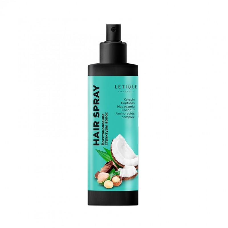LETIQUE COSMETICS Кератиновый спрей для волос