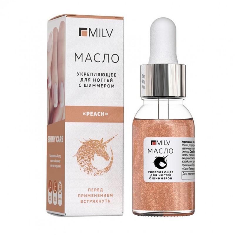 MILV Укрепляющее масло для ногтей со смолой мастикового дерева и шиммером «PEACH»