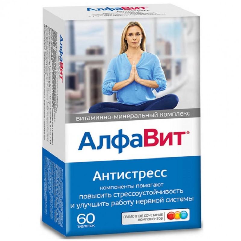 АЛФАВИТ Витаминно-минеральный комплекс Антистресс