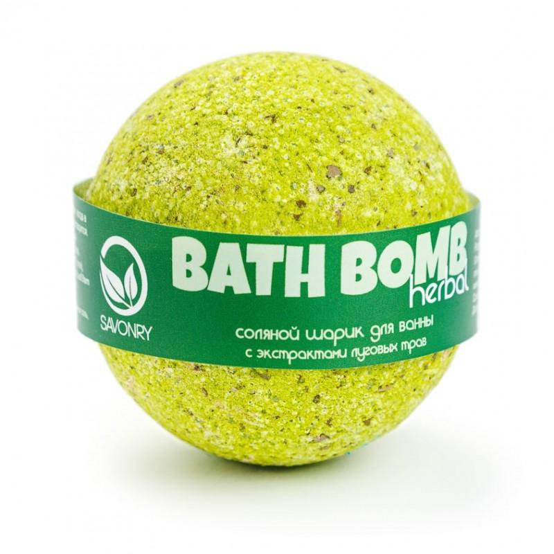 SAVONRY Бурлящий шарик для ванн Луговые травы