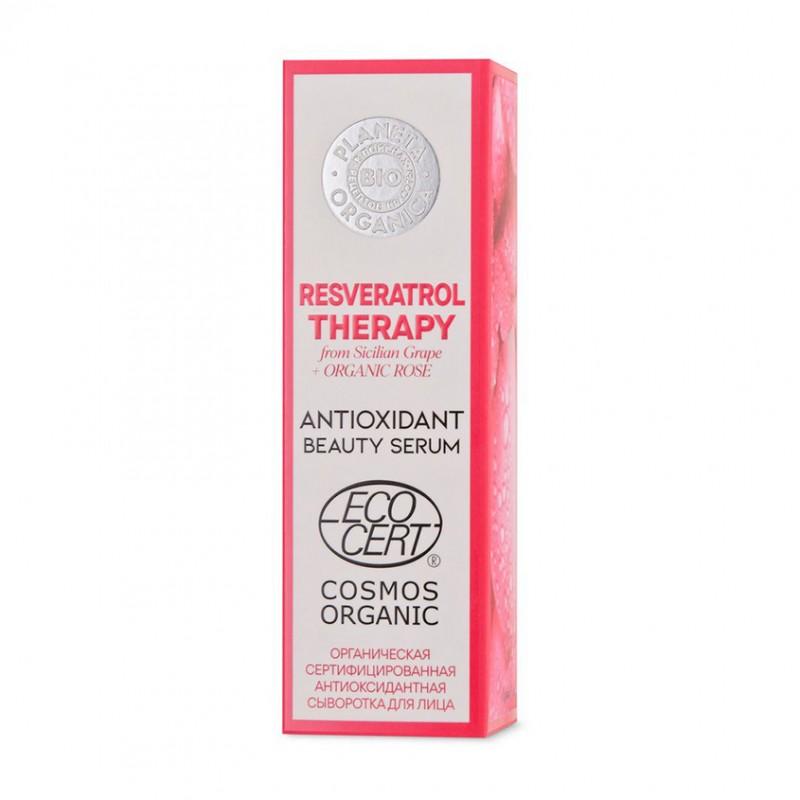 PLANETA ORGANICA Сыворотка для лица антиоксидантная с ресвератролом Resveratrol Therapy BIO