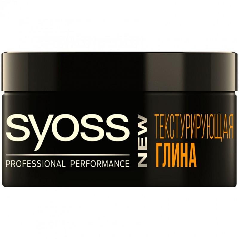 SYOSS Глина для укладки волос текстурирующая