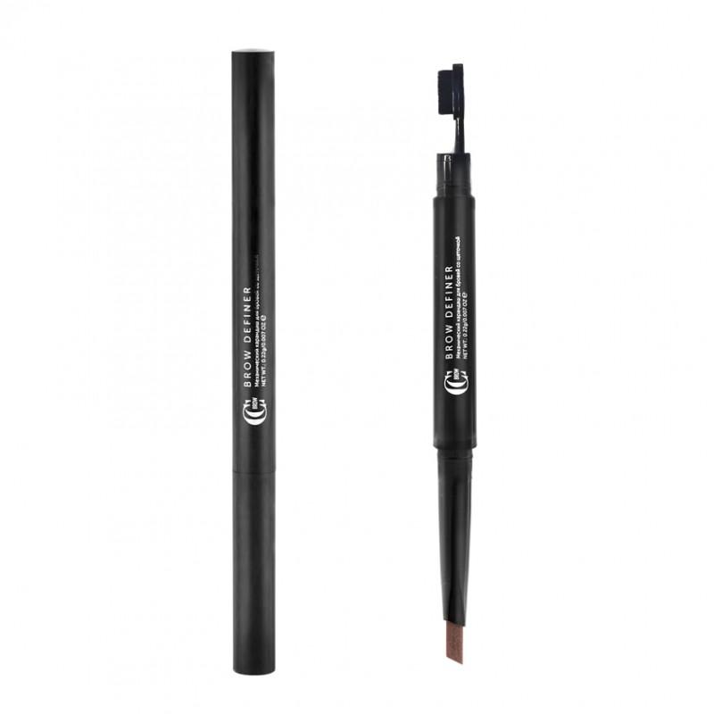 LUCAS Механический карандаш для бровей со щеточкой Brow Definer CC Brow