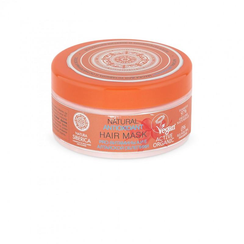 NATURA SIBERICA Antioxidant маска для уставших и ослабленных волос