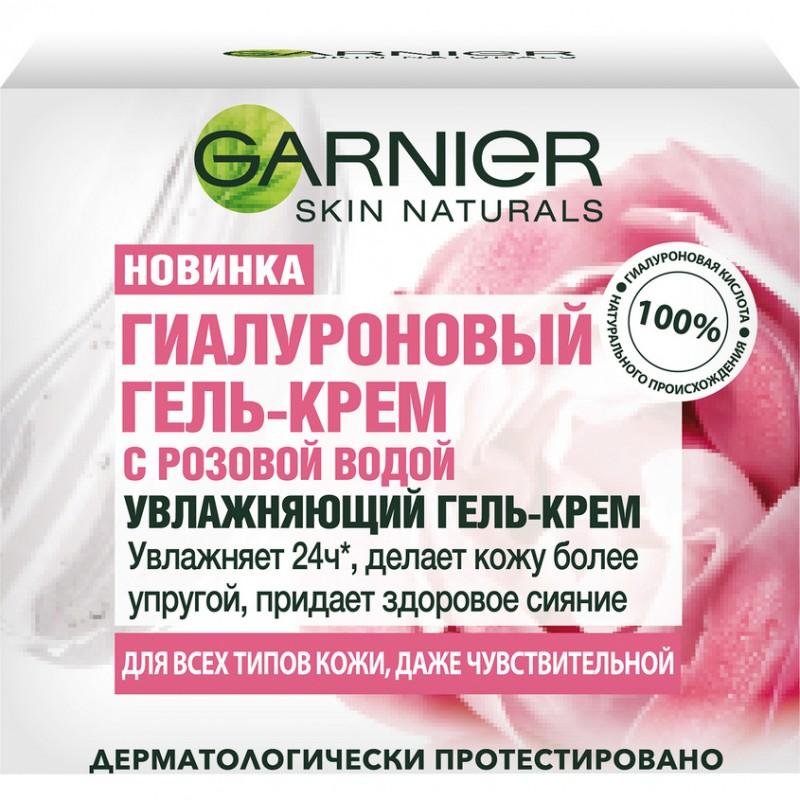 GARNIER Skin Naturals Гиалуроновый Гель-Крем с розовой водой, увлажняет, придает сияние, для всех типов кожи, даже чувствительной