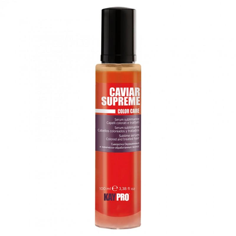 KAYPRO Сыворотка Caviar Supreme для окрашенных волос, защита цвета