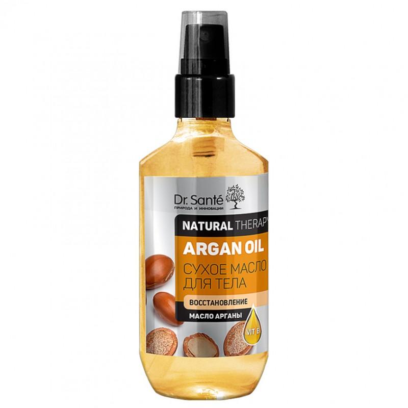 DR.SANTE Сухое масло для тела ARGAN OIL Восстанавливающее с маслом АРГАНЫ