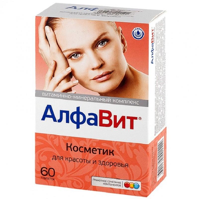 АЛФАВИТ Витаминно-минеральный комплекс Косметик
