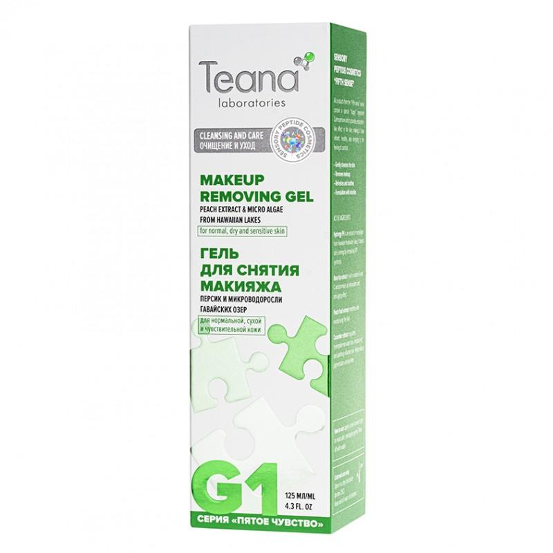 TEANA Гель для снятия макияжа g1 для нормальной, сухой и чувствительной кожи с экстрактом персика