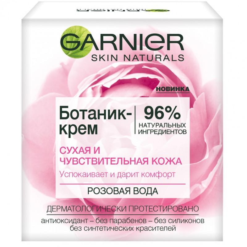GARNIER Ботаник-крем для лица