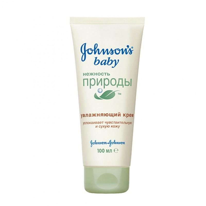 JOHNSON'S BABY Увлажняющий крем для тела
